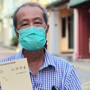 Mr Teoh Cheng Ann